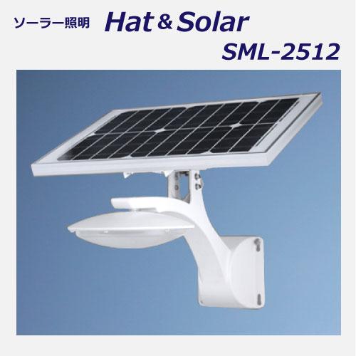 ソーラー照明SML2512
