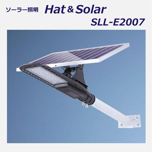 ハット&ソーラー SLL-E2007詳細