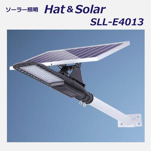 ハット&ソーラー SLL-E4013詳細